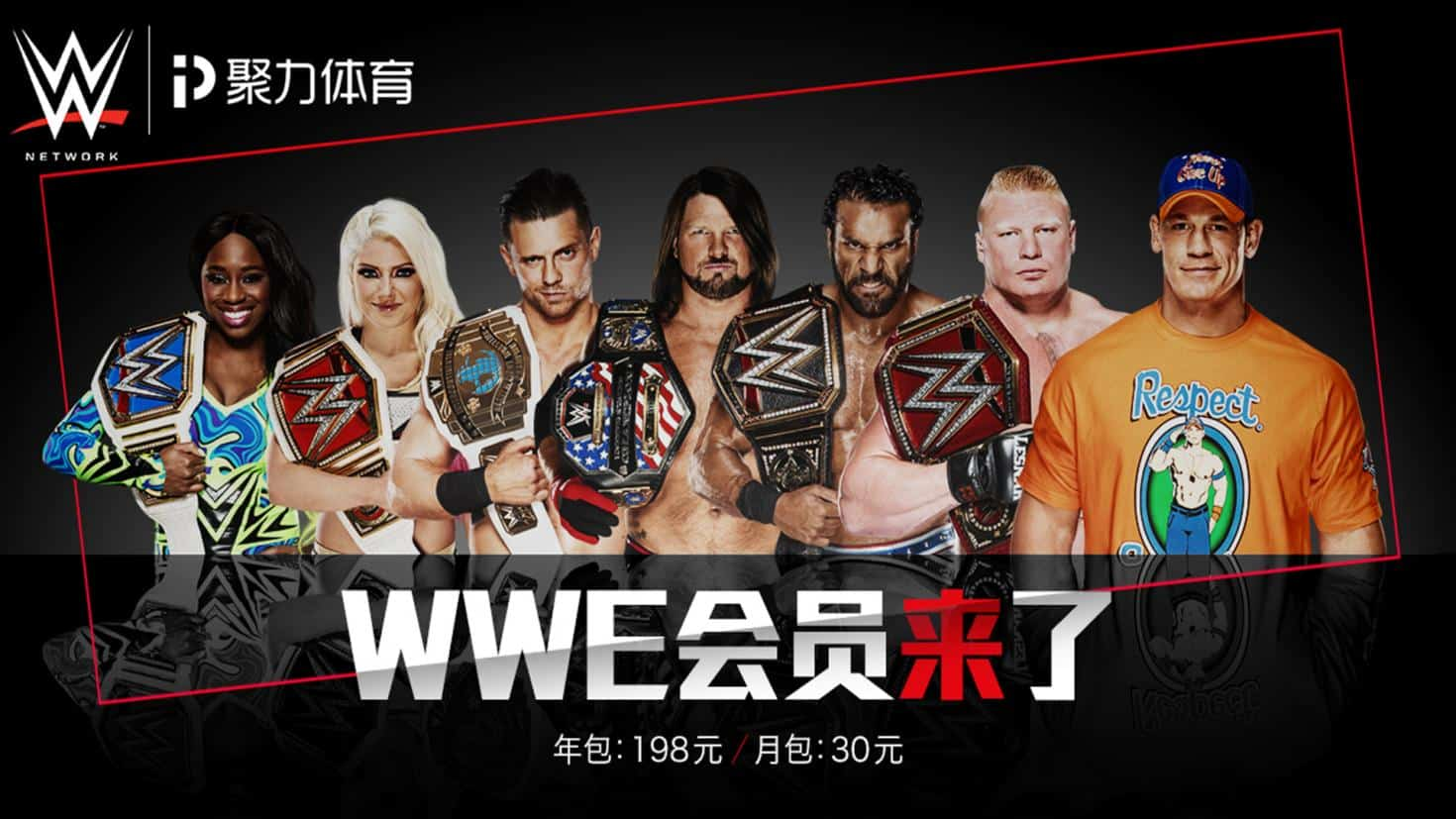 The WWE Network Is Coming To China On August 18th