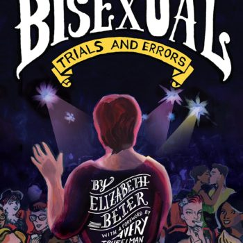 The-Big-Book-of-Bisexual-Trials-and-Errors-smaller
