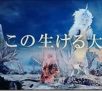 Monster Hunter: World Kirin