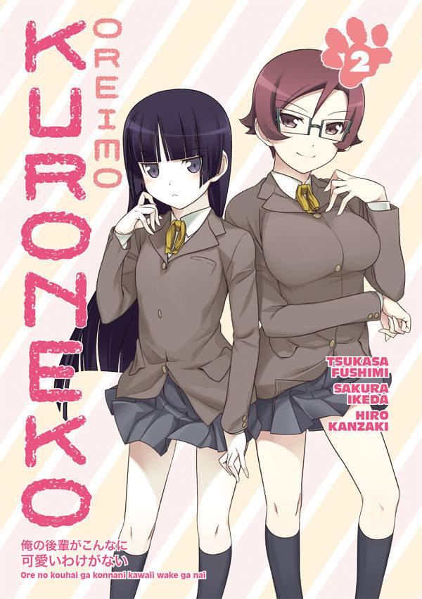 Emma: Manga Classics downloads torrent