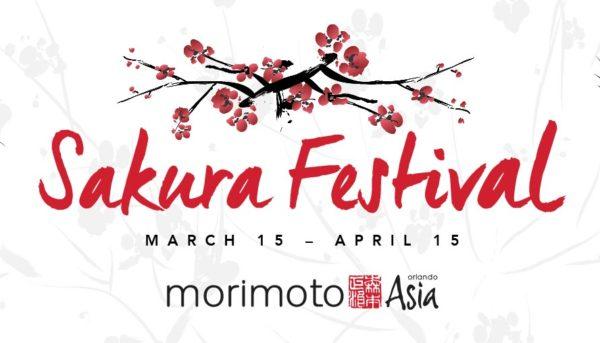 sakura festival disney