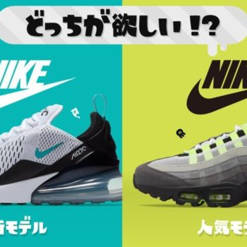 Splatfest splatoon sneakers nike