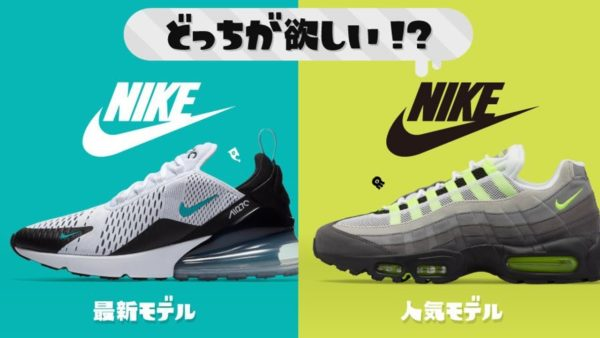 Japan's next Splatfest for hit Nintendo Switch game Splatoon 2 is being  sponsored by Nike — which means we've got vaguely Splatoon-themed sneakers  coming to ...