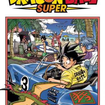 Dragonball Super VIZ Media July 2018 Solicits