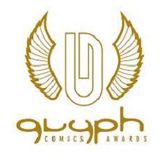 2018 Glyph Comics awards logo