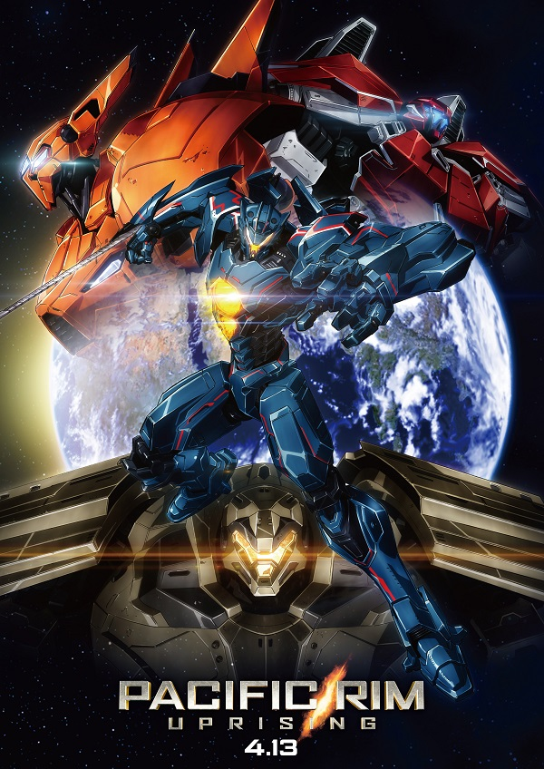Image of: Gundam Unicorn Series Of Anime Gundam Was One Of The Founding Members Of The Giant Robot Genre And Considering How Much Inspiration Pacific Rim Uprising Took From It Playstation Lifestyle Pacific Rim Meets Mobile Suit Gundam In This New Promo Poster