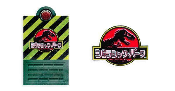 Mondo Jurassic park Japanese Pin