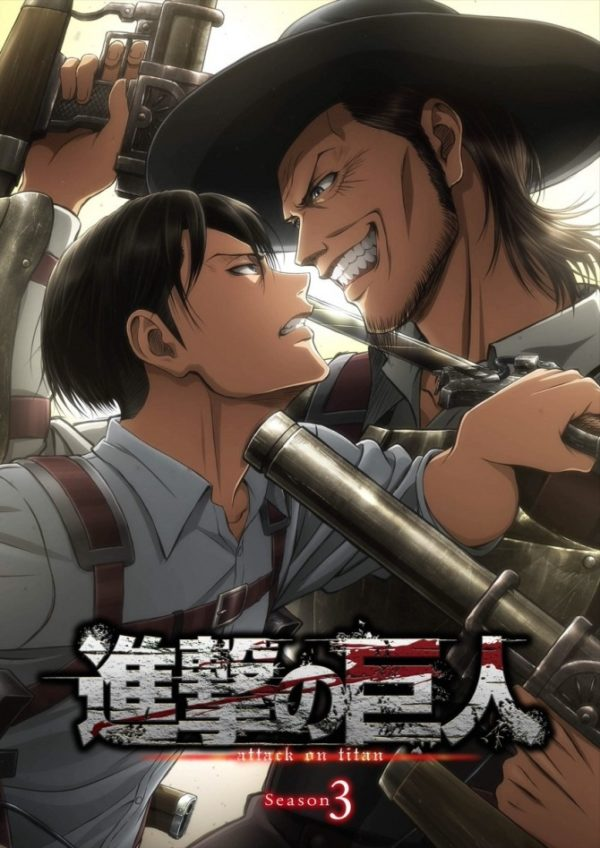 Attack On Titan Season 3 Gets July Premiere Trailer And 24 Episode