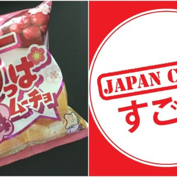 japan crate chips