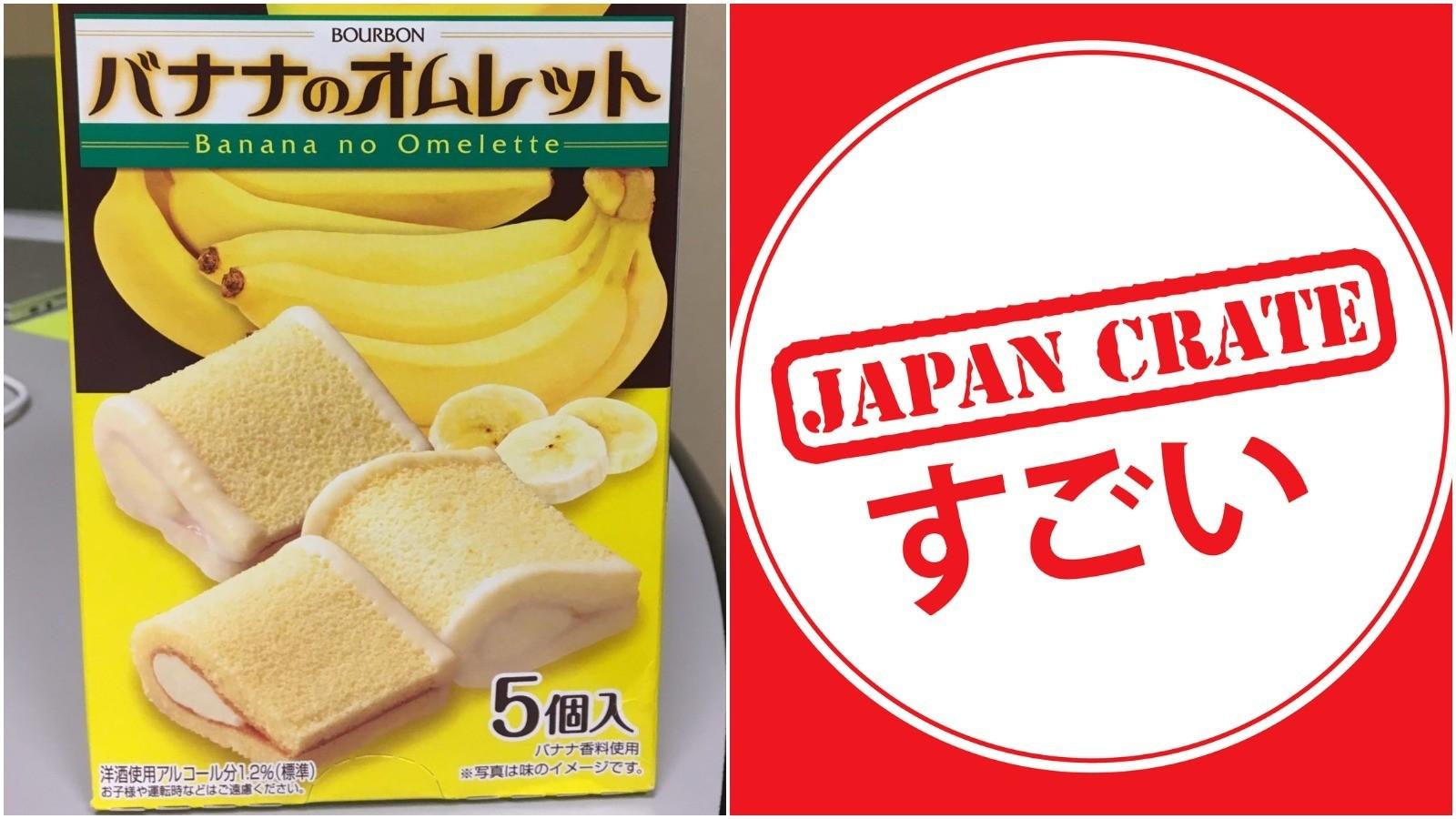 japan crate banana omelette