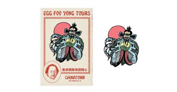 Mondo Big trouble Egg Foo Yong Tours Pin