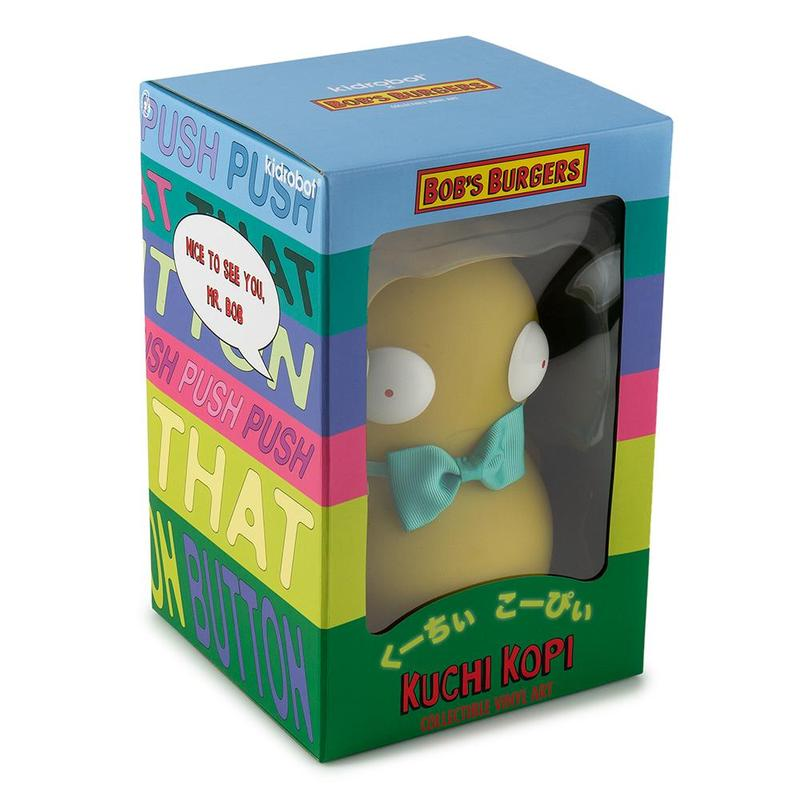 Kuchi Kopi Glow in the Dark Figure in Box (Kidrobot)