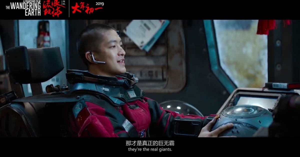 'The Wandering Earth': 2 Trailers for China's New Year ...