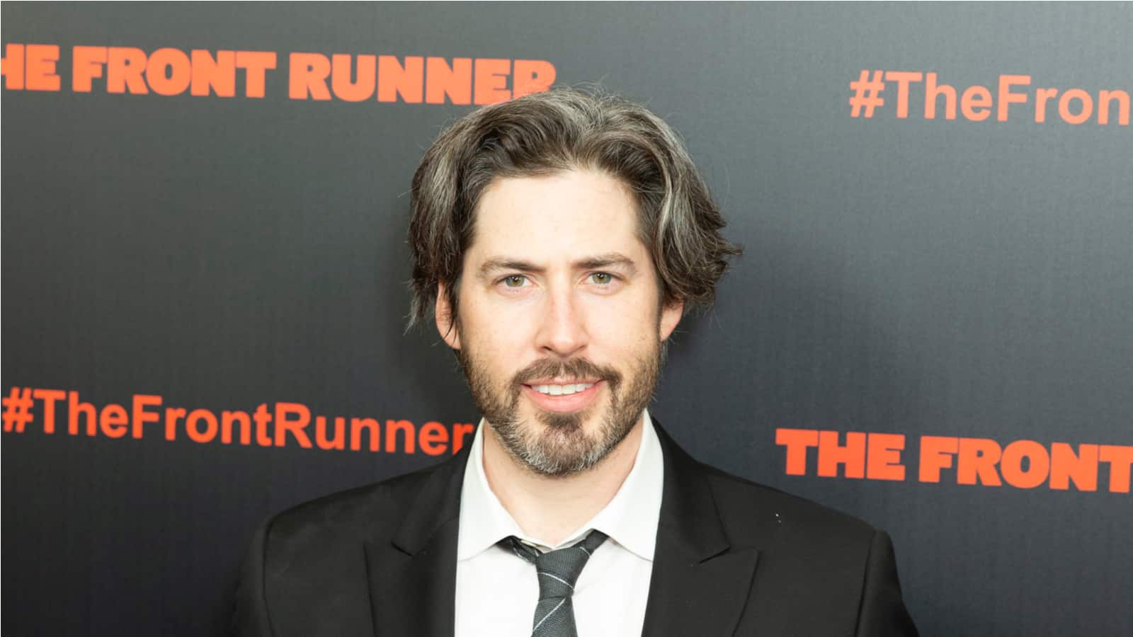 Jason Reitman attends premiere The Front Runner at Museum of Modern Art