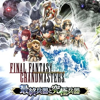 Final Fantasy Grandmasters Adventure Will End on April 25th