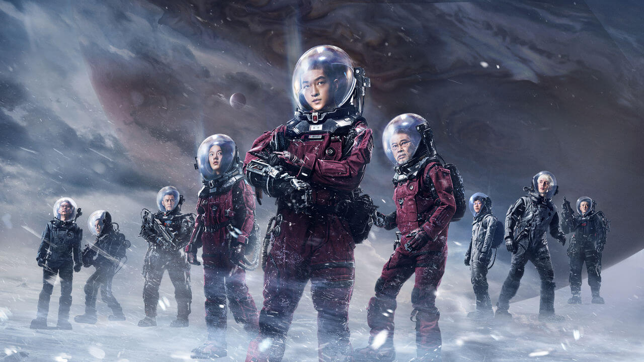 Netflix Releases 'The Wandering Earth' Without Announcement