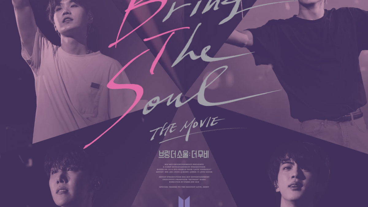 how long is bring the soul movie