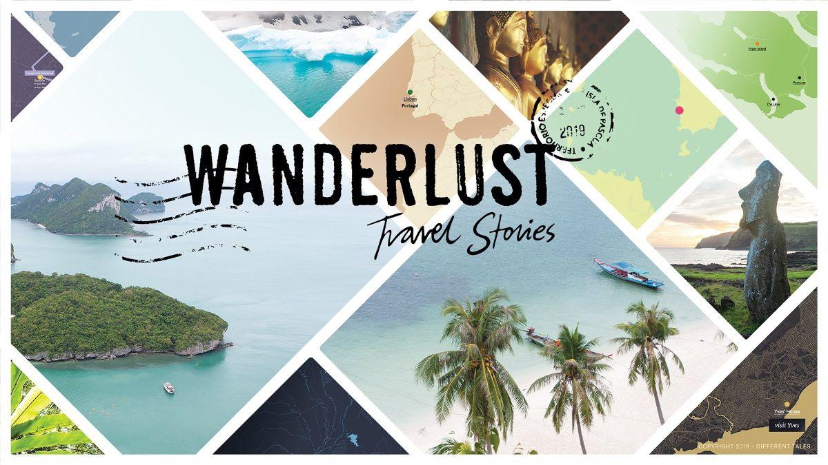 О Wanderlust