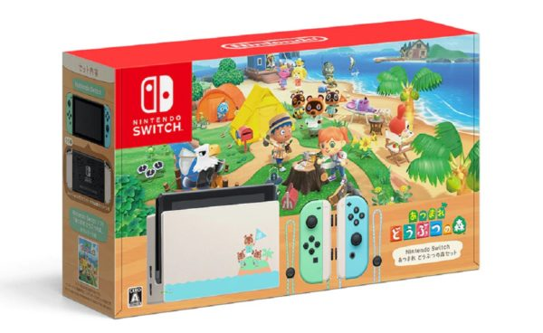 """You Can Buy An Empty """"Animal Crossing"""" Nintendo Switch Box In Japan"""