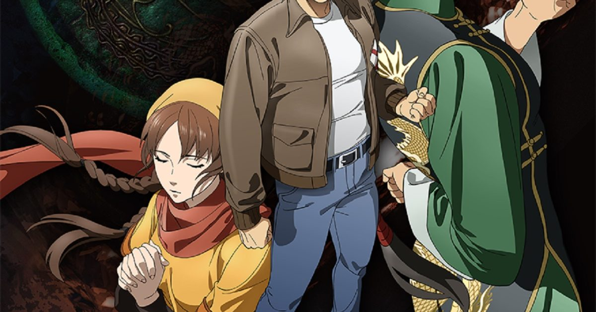 Shenmue: Crunchyroll, Adult Swim Original Anime Based on SEGA Game