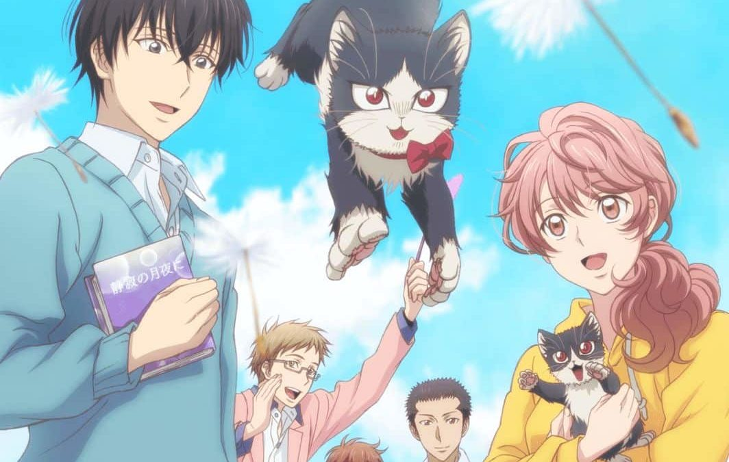 Crunchyroll's Winter 2019 Anime Line-Up Adds New Wave of Titles
